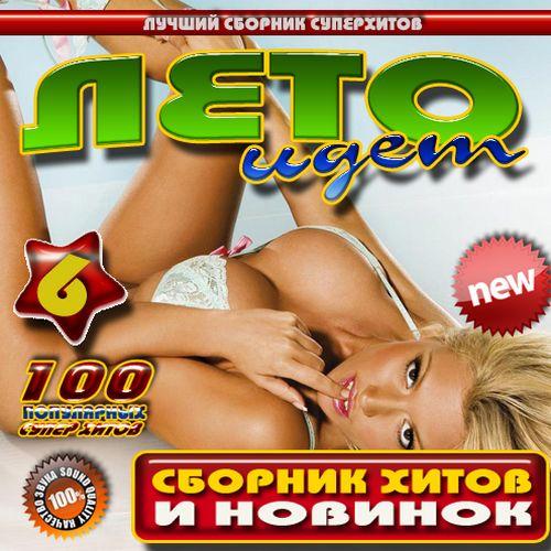 skorpion-i-strelets-sovmestimost-seksualniy